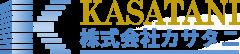 埼玉県 さいたま市 防水工事 シーリング工事の株式会社カサタニ