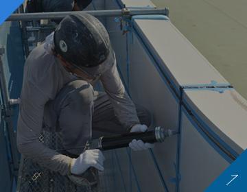 カサタニの防水工事